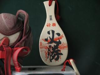 野球部20080518決勝_011